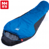 Naturehike Sleeping Bag ML150 Cotton Lining Dupont Waterproof