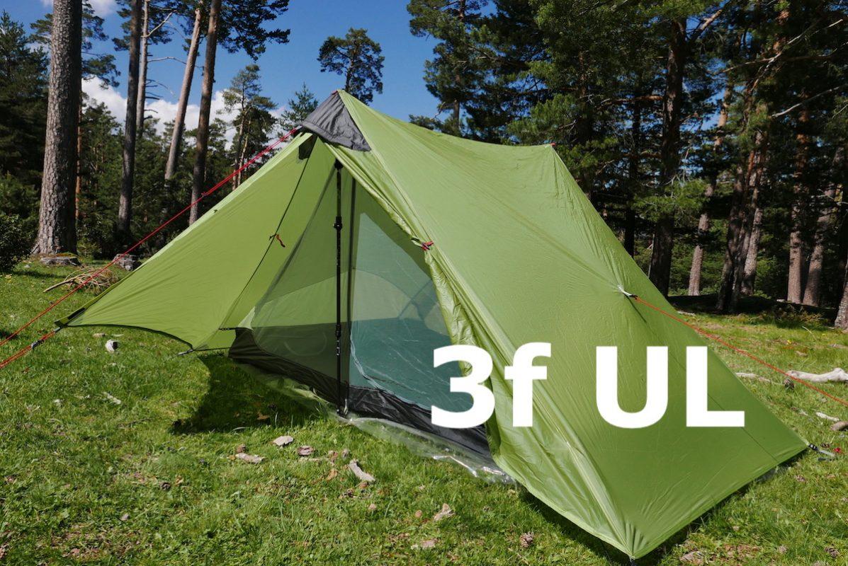 3F UL LanShan Green